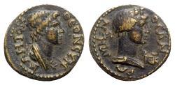 Ancient Coins - Mysia, Pergamum. Pseudo-autonomous issue, time of Hadrian (?, AD 117-138). Æ - Bust of Roma / Senate