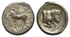Ancient Coins - ELECTROTYPE of Gela. AR Tetradrachm (17.07g.) circa 420-415. EXTREMELY FINE