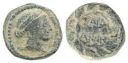 Ancient Coins - Lydia, Sardeis, 2nd-1st century BC. Æ 13mm