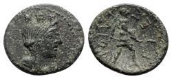 Ancient Coins - Sicily, Segesta, after 262 BC. Æ