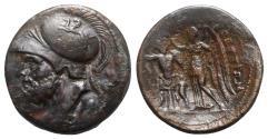 Ancient Coins - Bruttium, The Brettii, c. 214-211 BC. Æ Double