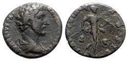 Ancient Coins - Marcus Aurelius (Caesar, 139-161). Æ As. Rome, 159-160.  R/ MARS