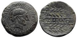 Ancient Coins - Spain, Carmo, c. 200-150 BC. Æ Unit - As