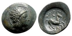 Ancient Coins - Kings of Macedon, Philip II (359-336). Æ. Apollo.