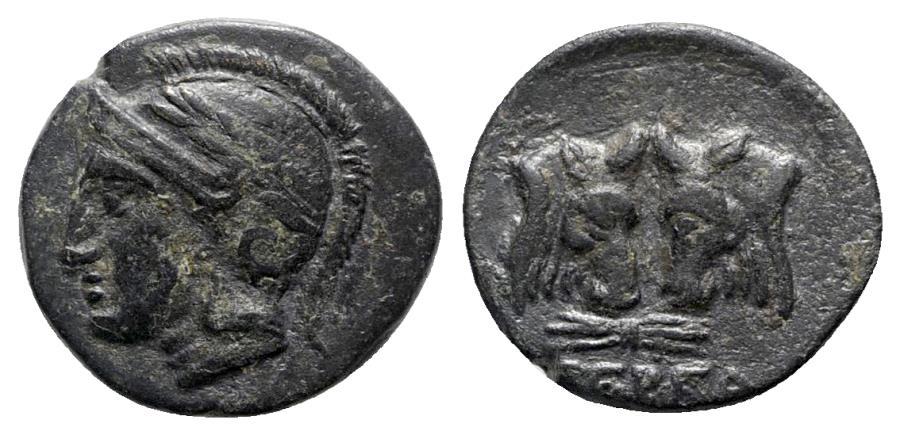 Ancient Coins - Mysia, Pergamon, c. 300-282 BC. Æ