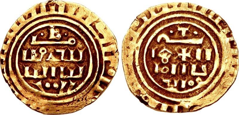 World Coins - CRUSADERS, County of Tripoli. Bohémond IV of Antioch to Bohémond VII. 1187-1287. GOLD Bezant CROSS RARE