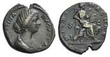 Ancient Coins - Faustina II. (161-176 AD). AE As R/ Cybele  between two lions. SCARCE
