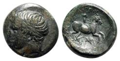 Ancient Coins - Kings of Macedon, Philip II (359-336 BC). Æ Unit