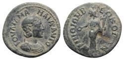 Ancient Coins - Julia Mamaea (222-235). Thrace, Perinthus. Æ - R/ Homonoia