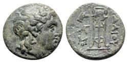 Ancient Coins - Kings of Thrace, Adaios (c. 253-243 BC). Æ - Apollo / Tripod