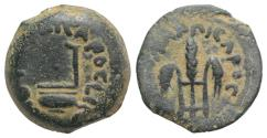 Ancient Coins - JUDAEA, Procurators. Pontius Pilate. 26-36 CE. Æ Prutah Choice