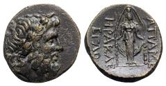 Ancient Coins - Phrygia, Apameia, c. 100-50 BC. Æ - Herakle-, and Eglo-, magistrates