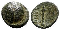 Ancient Coins - Caria, Mylasa. Eupolemos (c. 295-280 BC). Æ - Shields / Sword
