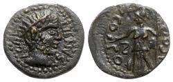 Ancient Coins - Gallienus (253-268). Lycaonia, Iconium. Æ - R/ Athena