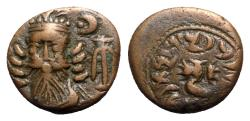 Ancient Coins - Kings of Elymais, Orodes II (c. AD 150-200). Æ Drachm