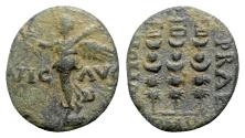 Ancient Coins - Macedon, Philippi, c. AD 41-68. Æ - Nike / Three standards