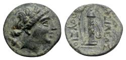 Ancient Coins - Kings of Bithynia, Prusias I (c. 230-182 BC). Æ - Apollo / Bow and quiver