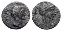 Ancient Coins - Aeolis, Temnus. C. Asinius Gallus, Proconsul of Asia, 6-5 BC. Æ