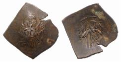 Ancient Coins - Latin Rulers of Constantinople, 1204-1261. BI Trachy