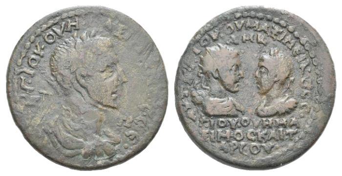 Ancient Coins - Cilicia, Tarsus. Maximinus I and Maximus Caesar (235-238). Æ