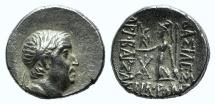 Ancient Coins - KINGS of CAPPADOCIA. Ariobarzanes I Philoromaios. 96-63 BC. AR Drachm