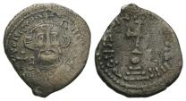 Ancient Coins - Constans II. 641-668. AR Hexagram. Constantinople mint. Struck 648-651/2.