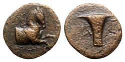Ancient Coins - Aeolis, Kyme, c. 300-250 BC. Æ