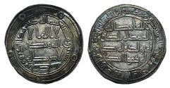 World Coins - Islamic, Umayyad Caliphate, Hisham ibn 'Abd al-Malik (AH 105-125 / AD 724-743). AR Dirham