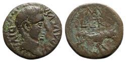 Ancient Coins - Augustus (27 BC-AD 14). Spain, Ilerda. Æ
