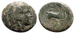 Ancient Coins - Kings of Macedon. Philip V (221-179 BC). Æ Unit
