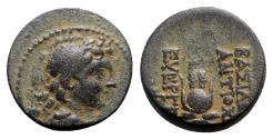 Ancient Coins - Seleukid Kings, Antiochos VII (138-129 BC). Æ