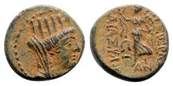 Ancient Coins - Seleukis and Pieria, Apameia on the Axios, 1st century BC. Æ