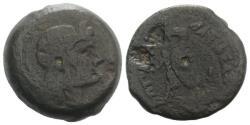 Ancient Coins - Ptolemaic Kings of Egypt, Ptolemy IV (222-205/4 BC). Æ 33mm. Alexandreia. R/ Eagle