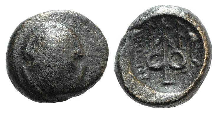 Ancient Coins - Boiotia, Federal Coinage, c. 338-300 BC. AE 12mm
