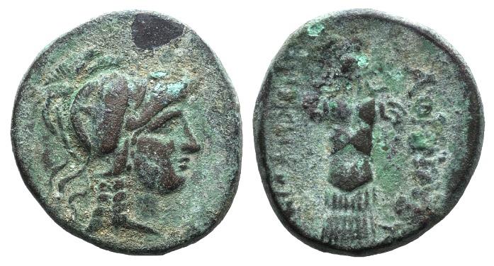 Ancient Coins - Mysia, Pergamon, 2nd – 1st century BC. AE 22mm
