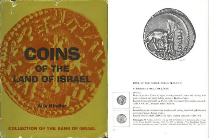 Ancient Coins - Coins of the Land of Israel, Collection of the Bank of Israel, a Catalogue by Arie Kindler