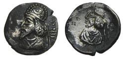 Ancient Coins - KINGS of PERSIS, Mančihr (Manuchtir) I. 1st-2nd century A.D. AR Drachm (18 mm, 2.94 gm., 6h) Good VF Rare