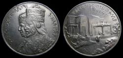 World Coins - ETHIOPIA, Haile Selassie I, 1930-1974, AR medal (40 mm, 27.02g, 12h), EE 1948 (1955), 25th Jubilee Celebration EF+