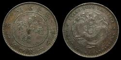 World Coins - CHINA, Kwangtung, 1 Mace 4.4 Candareens 20 Cents, ND 1890-1908 Toned Good VF+