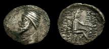 Ancient Coins - KINGS of PARTHIA, Artabanos I, 126-122 B.C. AR Drachm (20 mm, 3.11 gm., 12h), Ekbatana mint, Struck circa 124-122 B.C. aVF