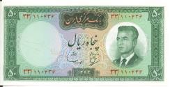 World Coins - Iran 1964 50 Rials P-76 Shah Pahlavi UNC