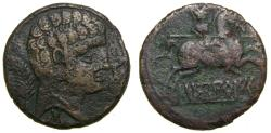 Ancient Coins - Spain, IBERIA, Sekobirikes (Secobirices), Circa 130-early 1st century B.C. Æ Unit (25 mm, 9.71 g, 4h) VF