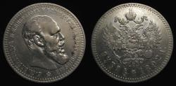 Ancient Coins - Russia, Silver Rouble 1892 (АГ) St. Petersburg, Alexander III (1881-1894) Good VF++