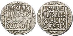 World Coins - ISLAMIC, Seljuks. Rum. 'Izz al-Din Kay Ka'us II, first sole reign, AH 643-647 / AD 1245-1249. AR Dirham (22 mm, 2.98 g, 2 h), Konya, AH 646= 1248/1249 EF Ex Nomos