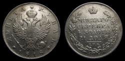 World Coins - RUSSIA, Aleksandr I Pavlovich (1801-1825) AR Rouble, 1818 СПБ-ПС Sankt-Peterburg (St. Petersburg) mint, Good VF++