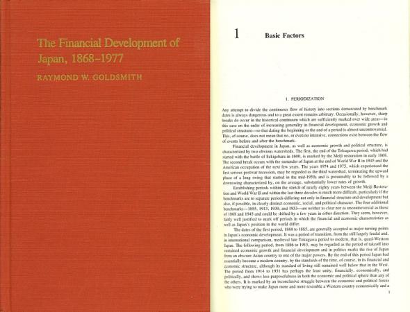 World Coins - Financial Development of Japan: 1868-1977 by Raymond W. Goldsmith (1983)