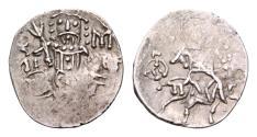 Ancient Coins - Empire of Trebizond, Michael (1344-1349) AR Asper (20 mm, 2.06 gm., 5h) Good VF RARE