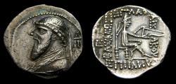 Ancient Coins - KINGS of PARTHIA, Mithradates II, 121-91 B.C., AR Drachm (21 mm, 4.12 gm., 12h), Rhagai mint, Struck circa 119-109 B.C. VF