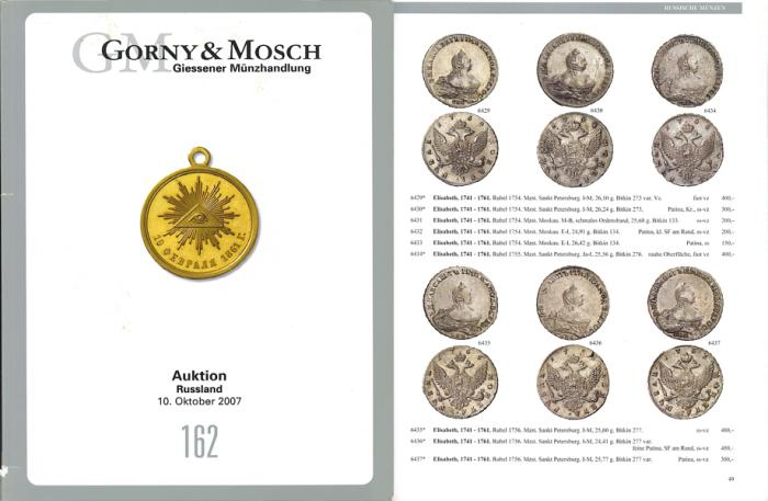 Ancient Coins - Gorny & Mosch Giessner Munzhandlung - Auction 162 - October 10, 2007 - Russland - Collection of Russian Coins