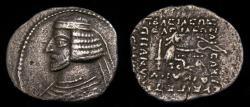 Ancient Coins - KINGS of PARTHIA, Orodes II, 57-38 B.C. AR Drachm (21 mm, 3.31 g, 12h). Ekbatana mint VF